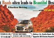 Star motors purulia road ranchi