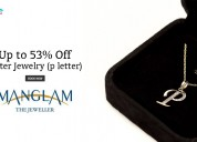 Manglamjewellers coupons, deals & offers: flat 20%