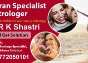 Love problem solution in punjab aghori baba ji