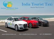 Taxi service in dhanbad, dhanbad cab booking