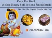 Gold buyer in ghaziabad