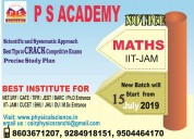 P S Academy for CSIR-NET/JRF preparations