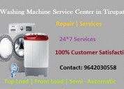 Washing machine service center in tirupati 9642030