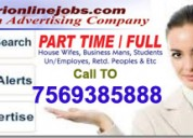 Online copy paste jobs - work form home at your ti