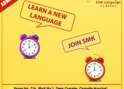 Best place to learn foreign language with smk lang