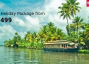 Kerala holiday package from rs.22499