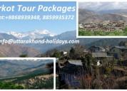 Explore barkot tourism with uhpl
