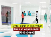 dental clinic in hyderabad- sowjanya dentals