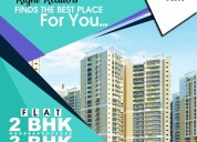 Plot in noida