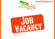 Jobs available for part timer and full timers als