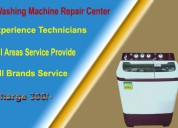 Ifb washing machine service center in guntur
