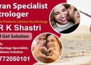 Free online love problem specialist in punjab +91-