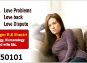 Love problem solution in punjab- 101% guaranteed