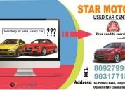 Star motors -best price guaranteed