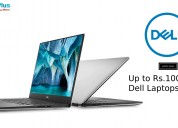 Up to rs.10000 off dell laptops