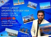 Best immigration consultants in tricity