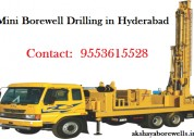 Mini borewell drilling contractors in hyd