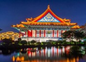 Book taiwan tour travel packages from india