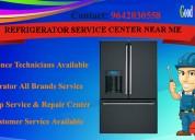 Lg refrigerator service center in vijayawada 96420