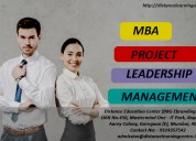 Mba - project leadership management