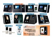 Face attendance system supplier in bhubaneswar