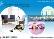 Corporate housekeeping services in delhi