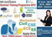 Software industrial training in chandigarh