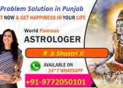 Love problem solution in punjab +91-9772050101