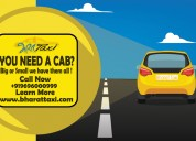 Jamshedpur outstation taxi service