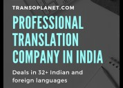 Professional translation company in india