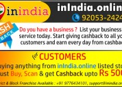 Inindiaonline- local business listing made easy