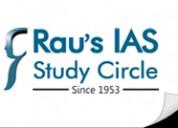 Rau's best ias academy jaipur