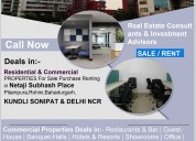 Furnished office space in netaji subhash place itl