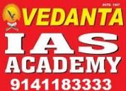 Prelims test series 2020 - vedanta ias academy