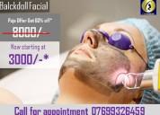 Dark spot treatment in kolkata,skin whitening