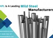 Bright mild steel manufacturers in pune