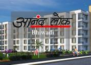 Shops in bhiwadi