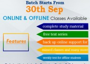 Zoology optional for ias upsc online classes