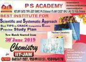 P s academy for gate exam