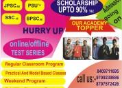 Milestone academy govt job. preparation institute
