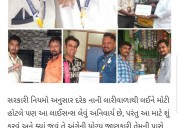 Fssai online registration in ahmedabad| fssai-ahme