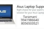 Asus laptop service tharamani