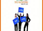 Online job for women   limited vacancies..........