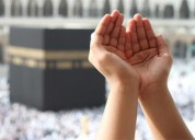 Wazifa for all problems solution