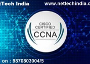 Ccna course in mumbai