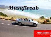 Lagrest online car rental service provider