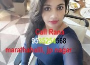 Escort and call girl services at bangalore