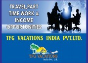 Make Work from Home a injoy