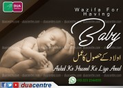 Best hadith for health boy during pregnancy