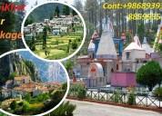 Explore ranikhet tourism with uhpl